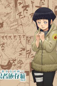 Ninja Dependence Vol. 3