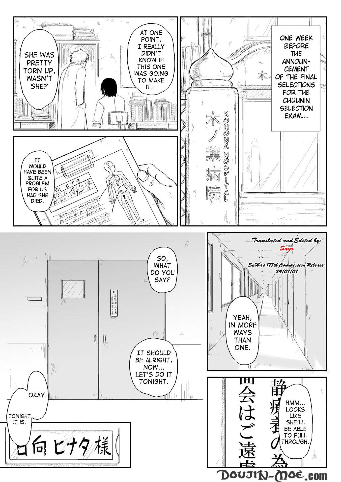 Ninja dependence vol. 3 hentai manga picture 2