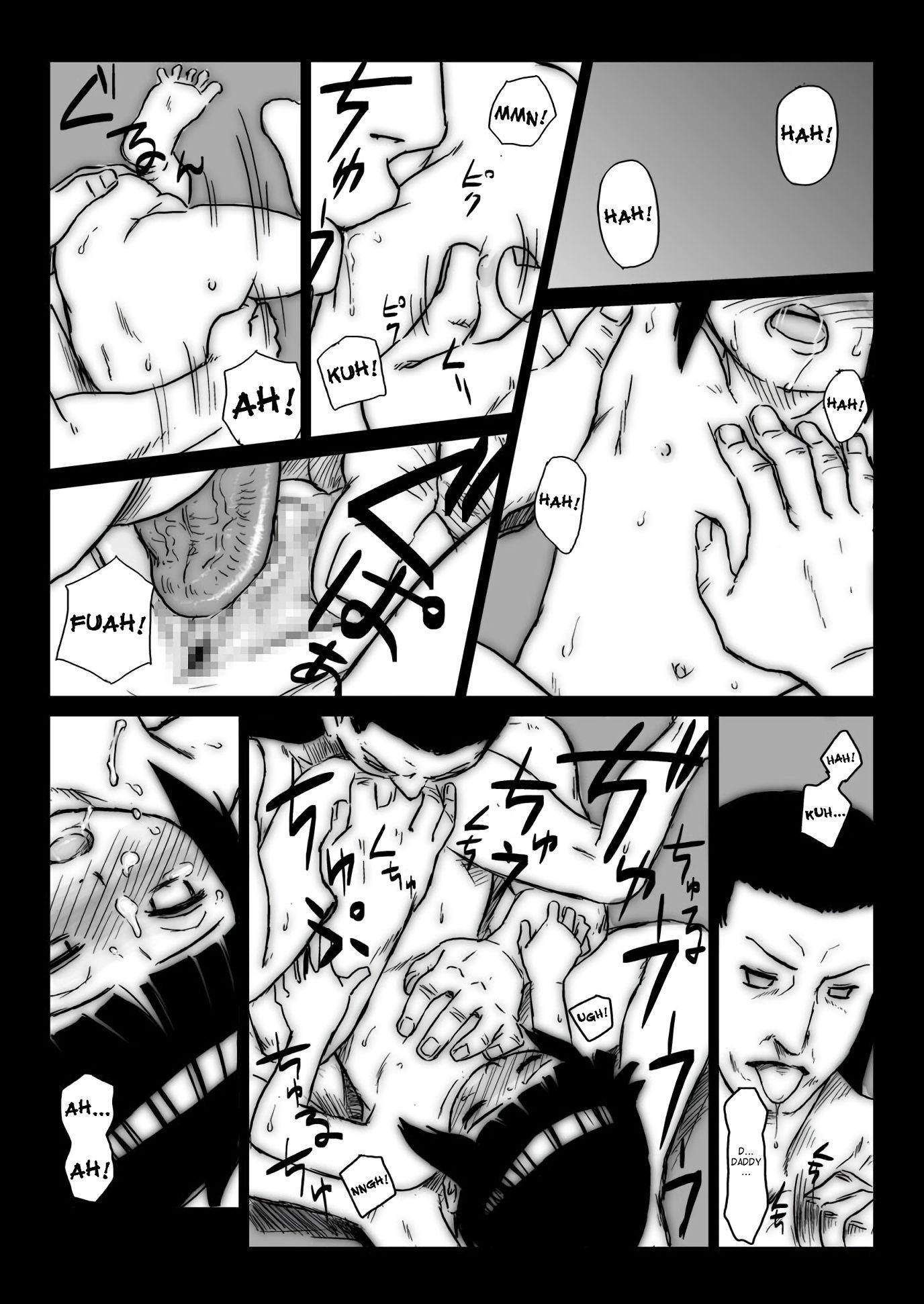 Ninja dependence vol. 3 hentai manga picture 7