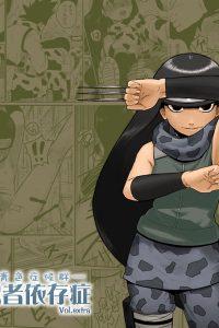 Ninja Dependence Vol. Extra