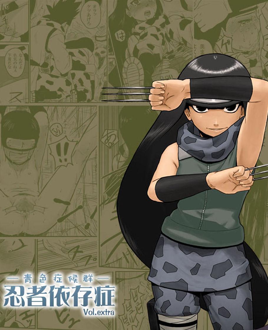Ninja dependence vol. extra hentai manga picture 1