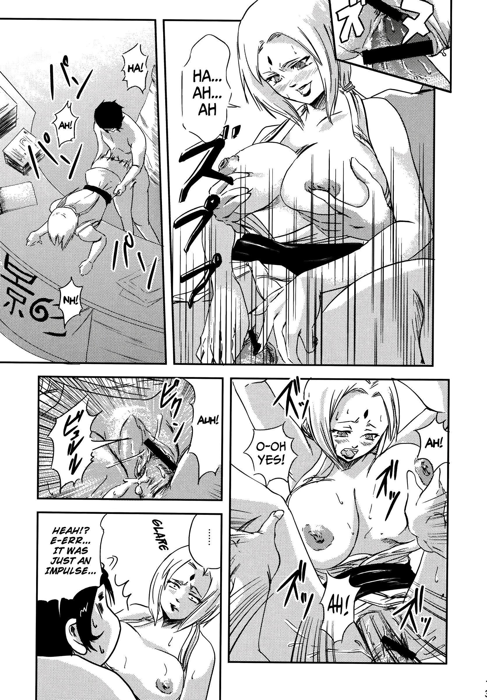 No mercy hentai manga picture 10