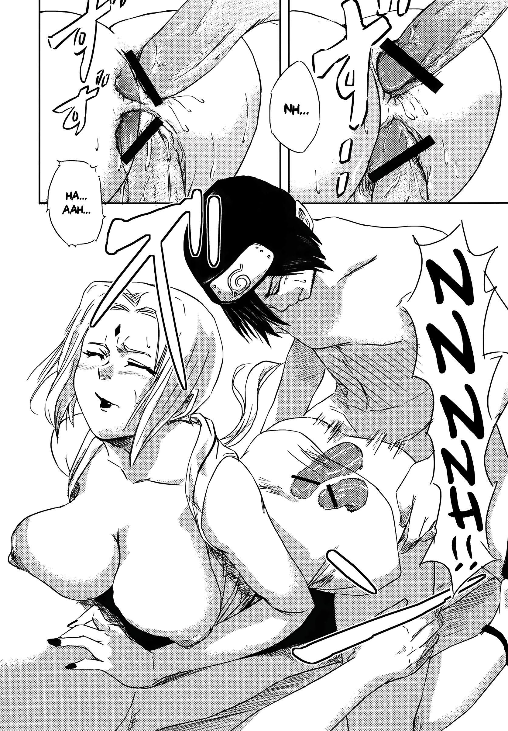 No mercy hentai manga picture 15