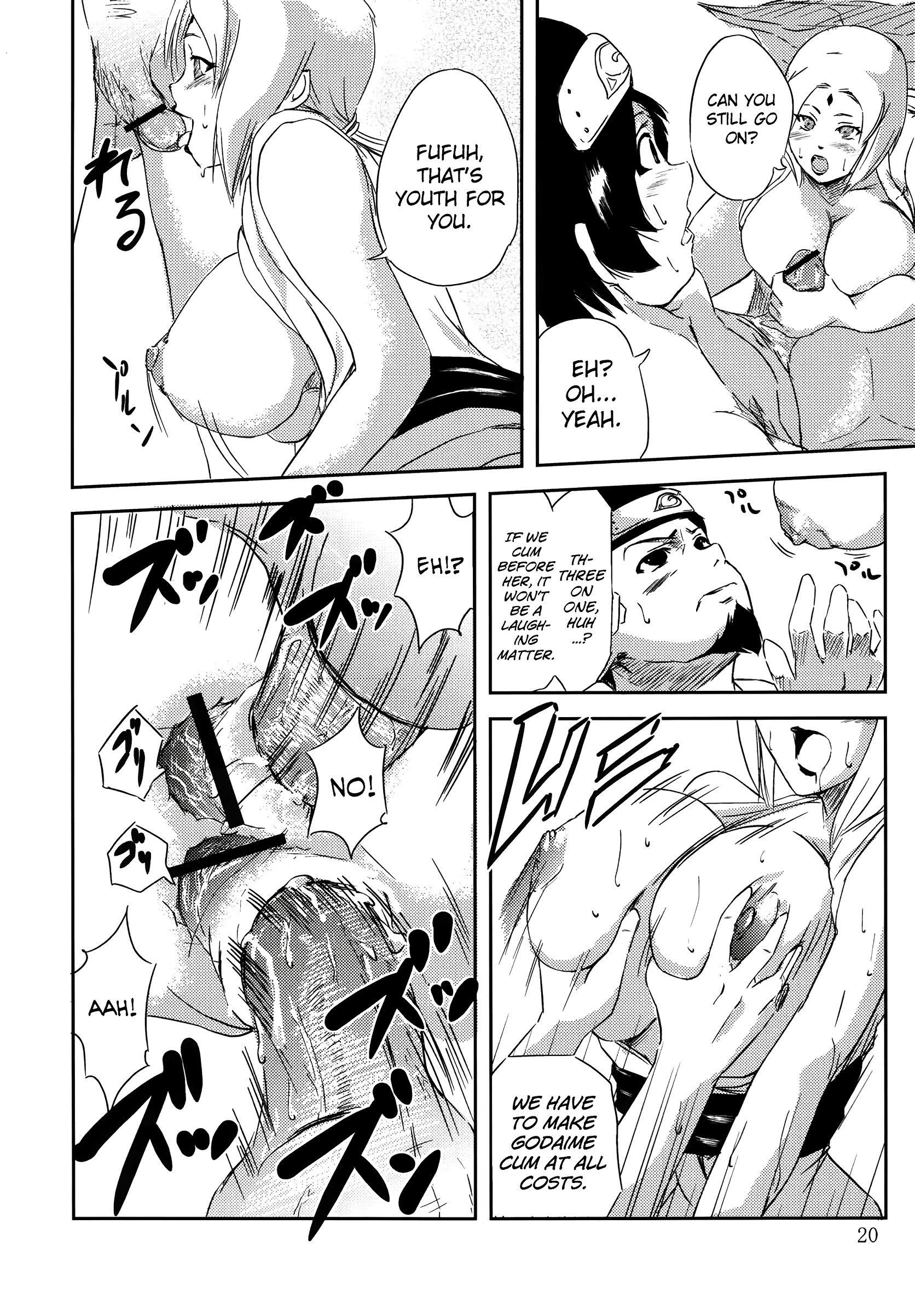 No mercy hentai manga picture 17