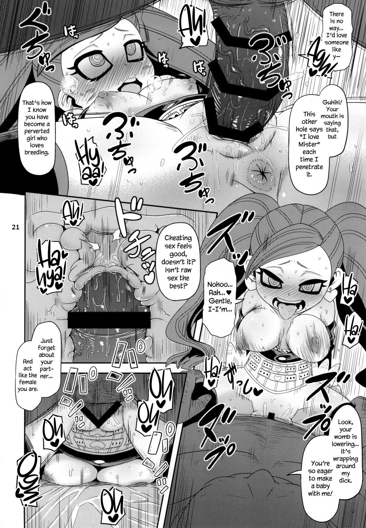 Otonari san chi no osanazuma hentai manga picture 21