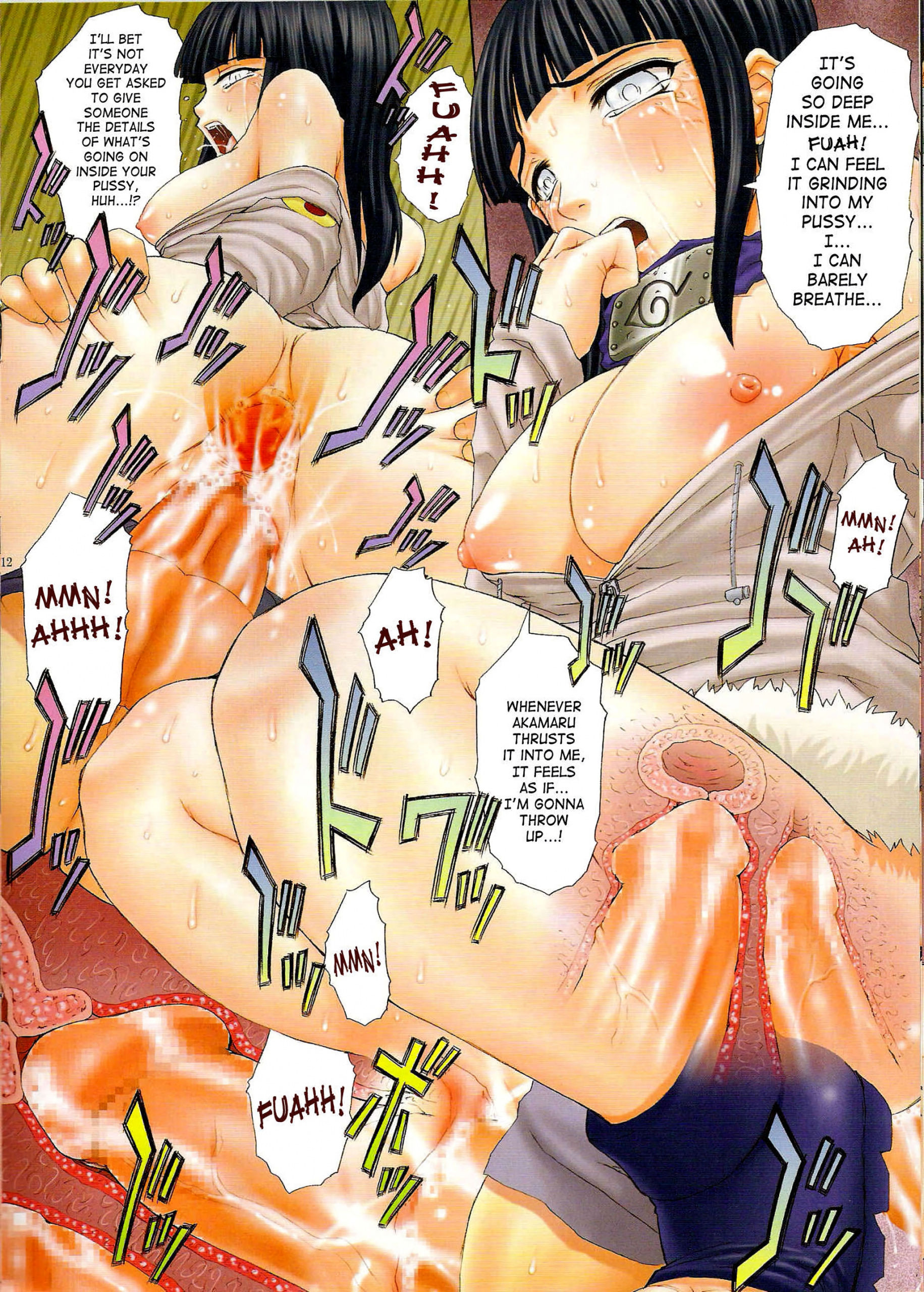Pm 10 indecent ninja training hentai manga picture 12