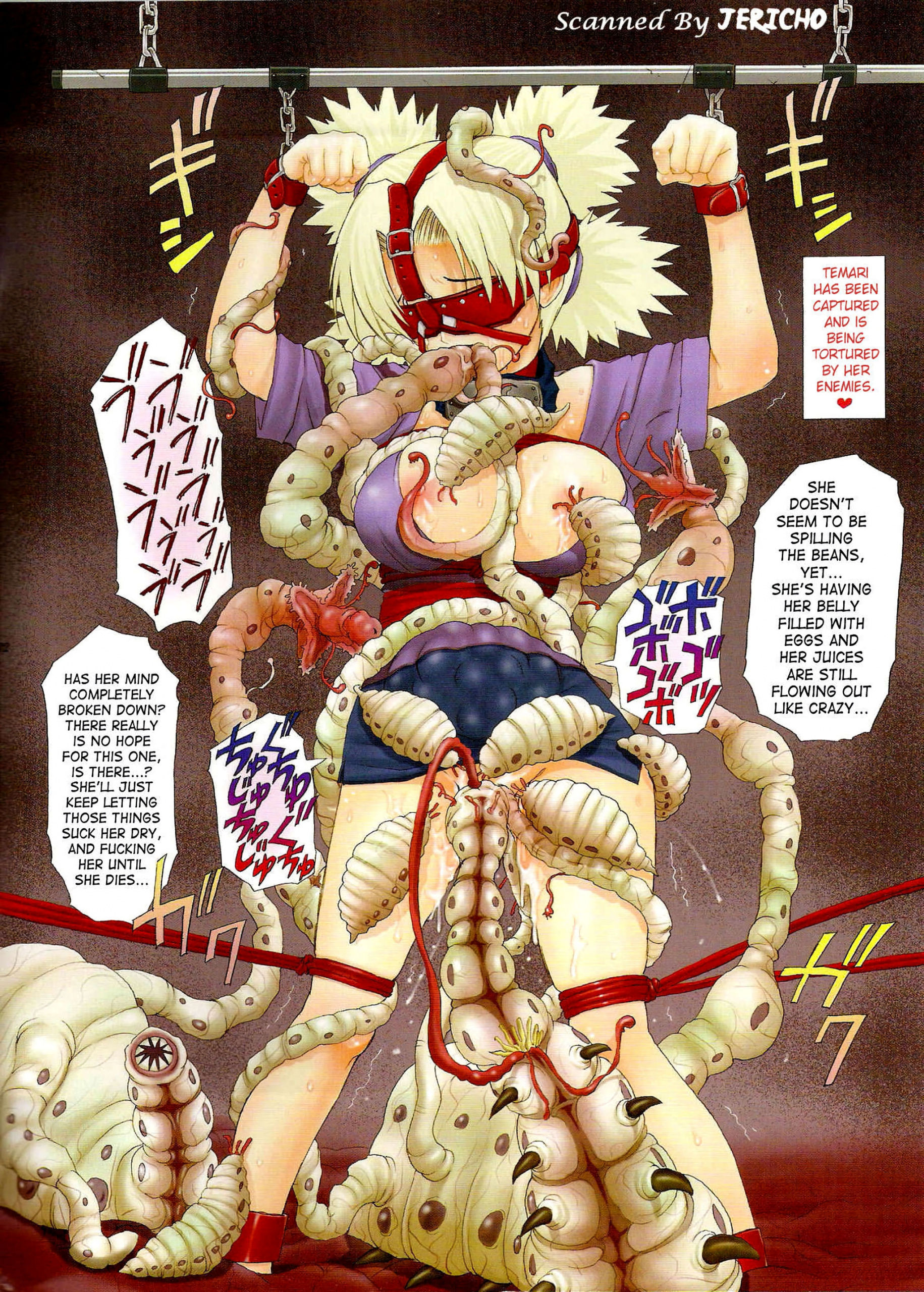 Pm 10 indecent ninja training hentai manga picture 2