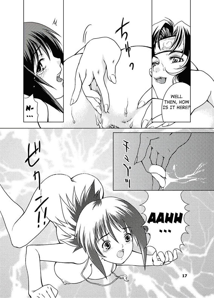 Sakura an hentai manga picture 15