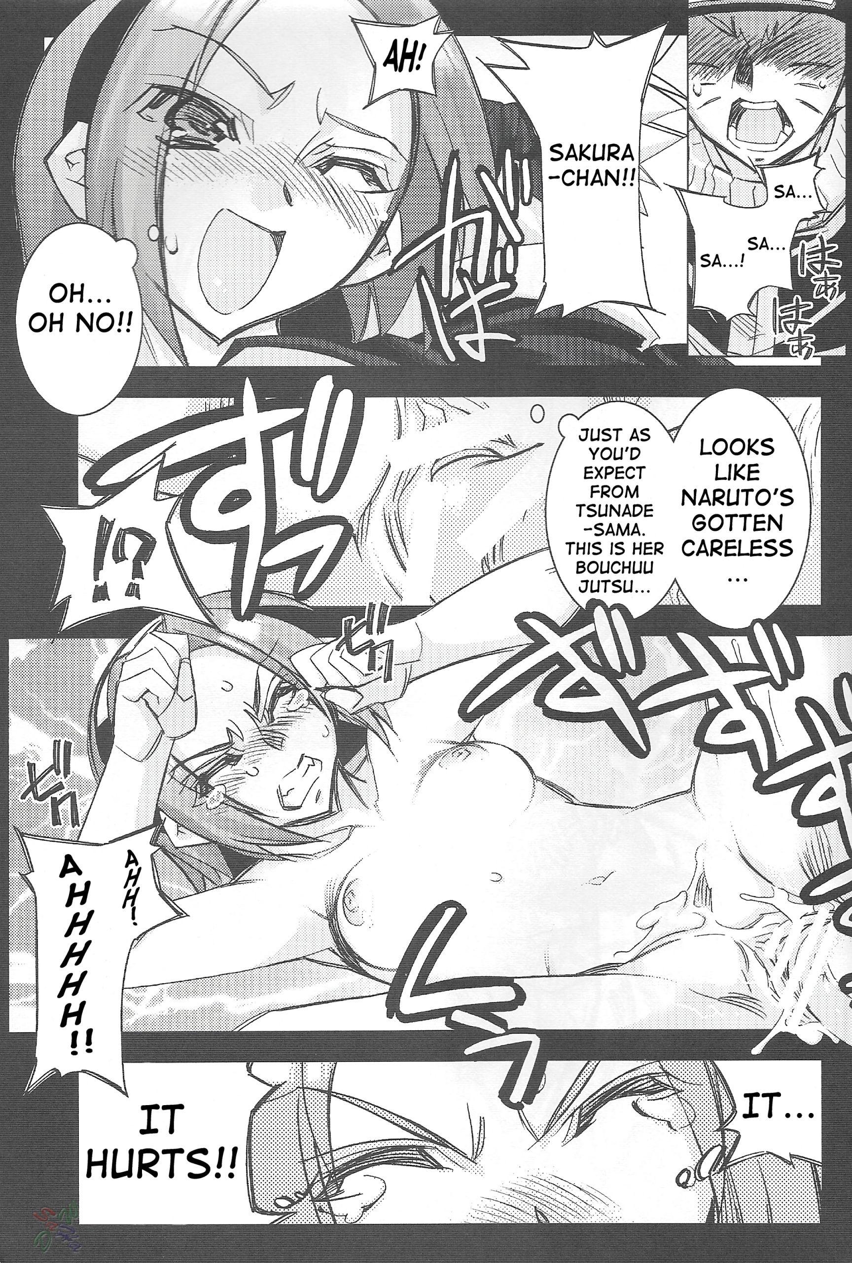 Sakurasaku heisei juunana nen hentai manga picture 8