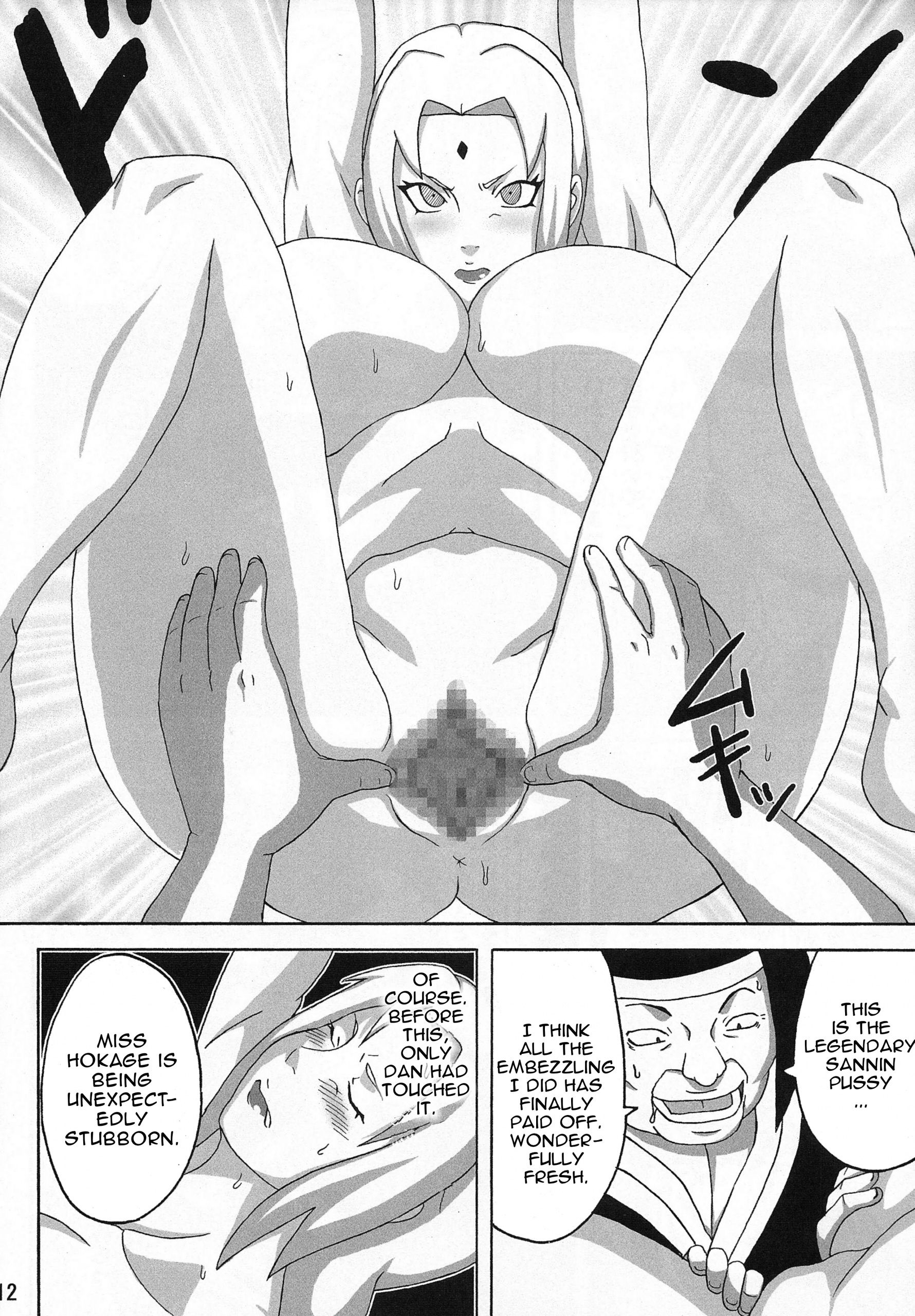 Tsunades lewd reception party hentai manga picture 13