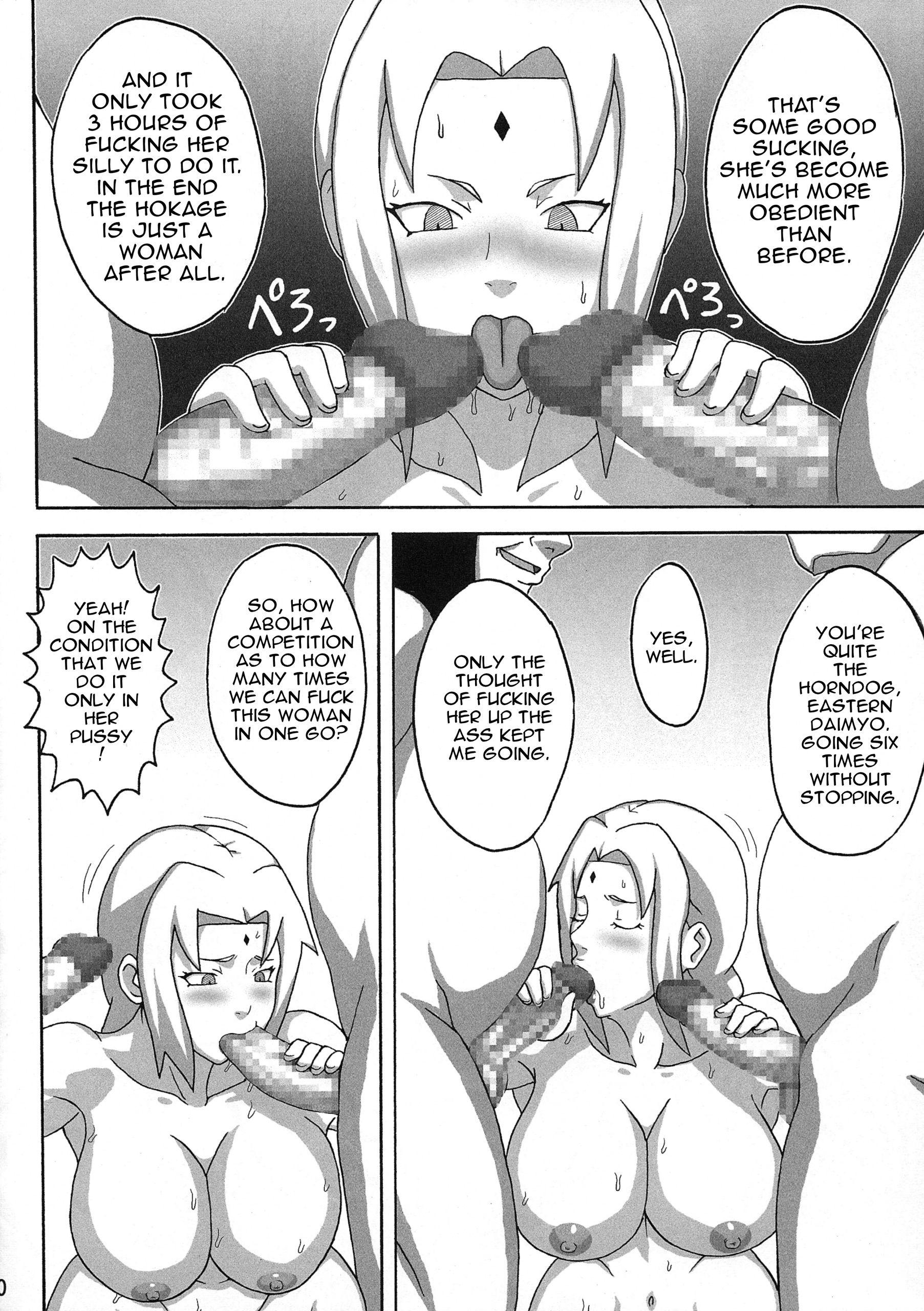 Tsunades lewd reception party hentai manga picture 31