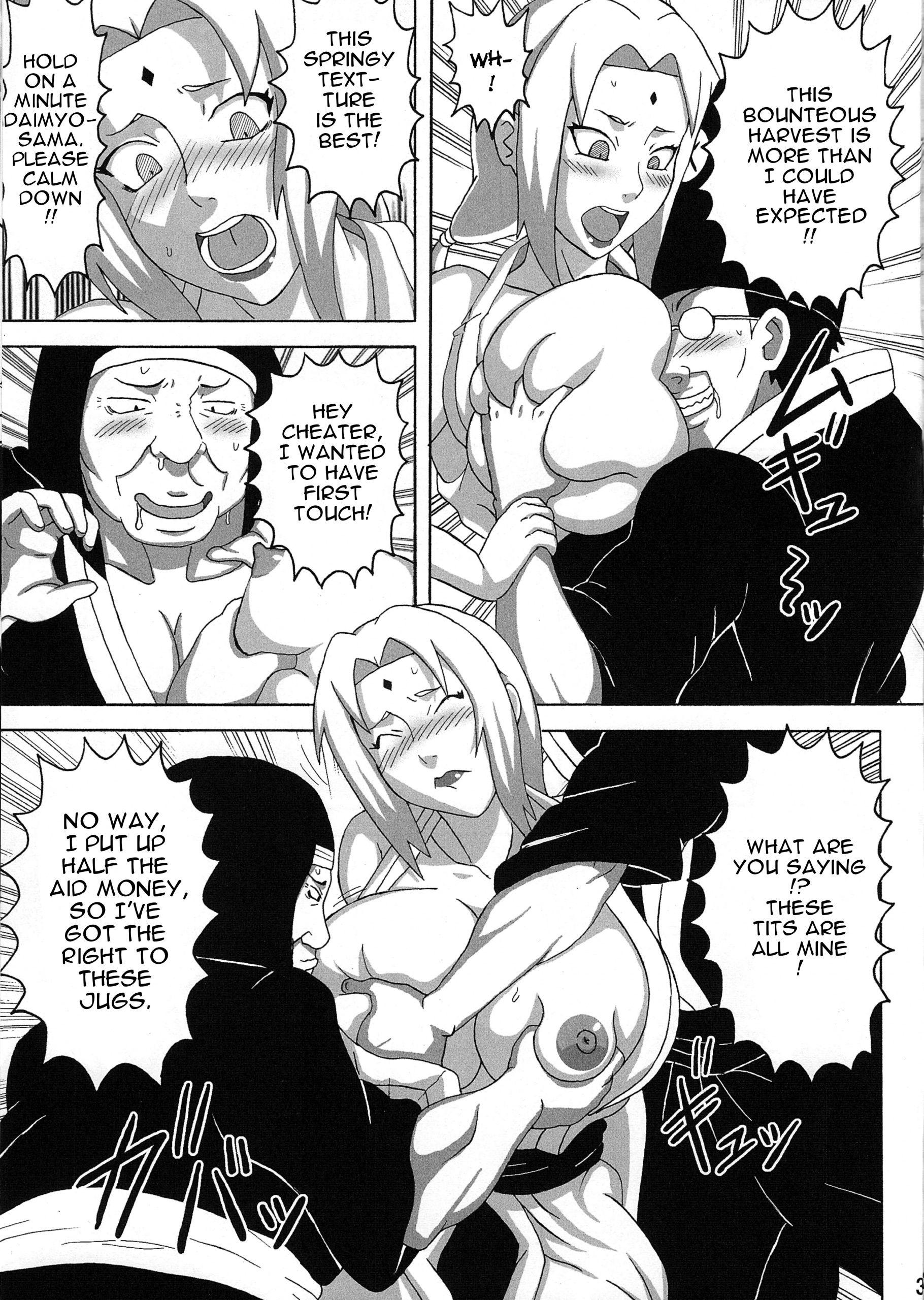 Tsunades lewd reception party hentai manga picture 4