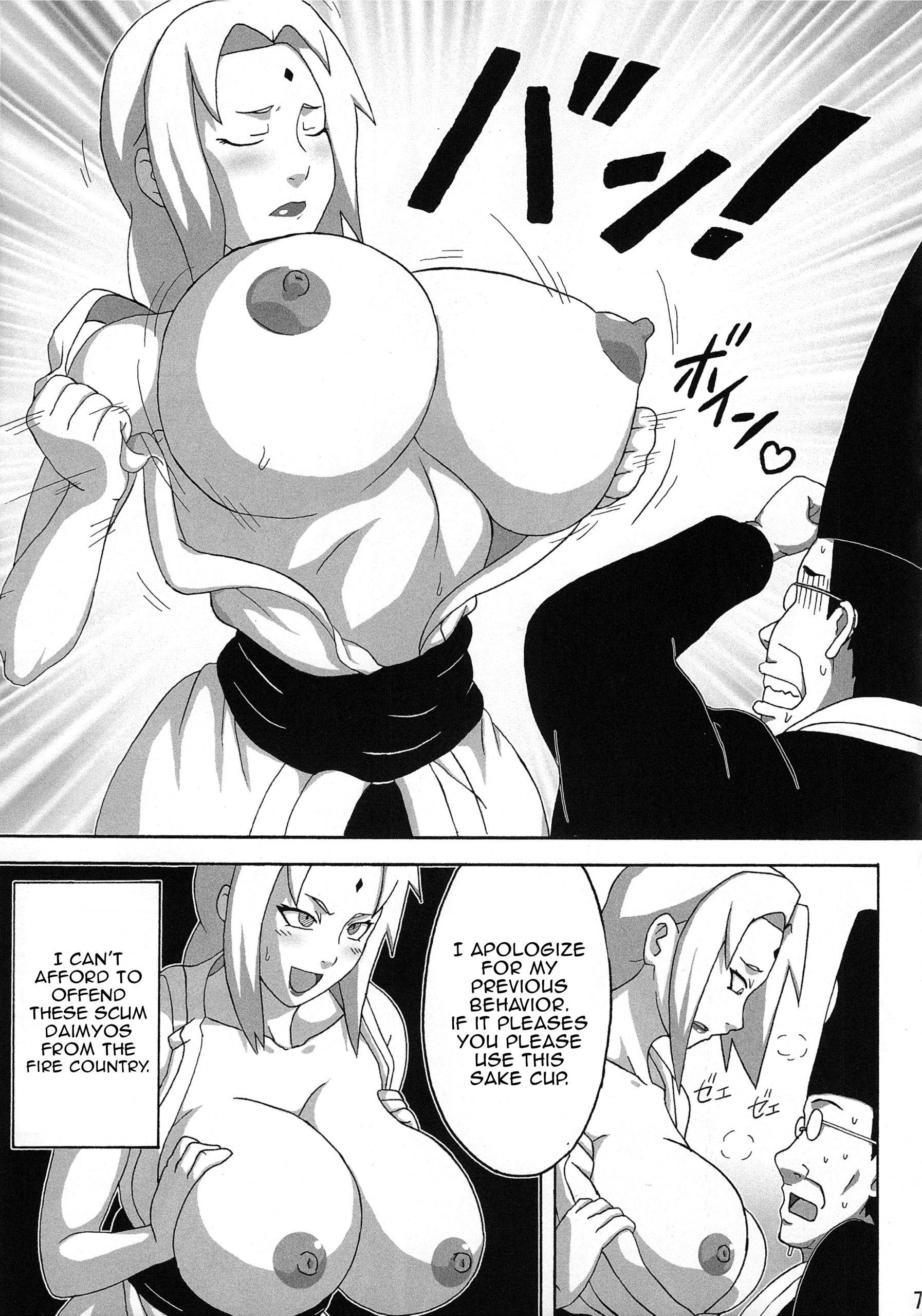 Tsunades lewd reception party hentai manga picture 8
