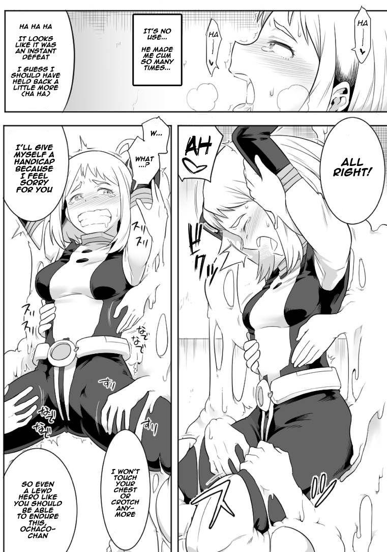 Uravity ryoujoku hentai manga picture 13