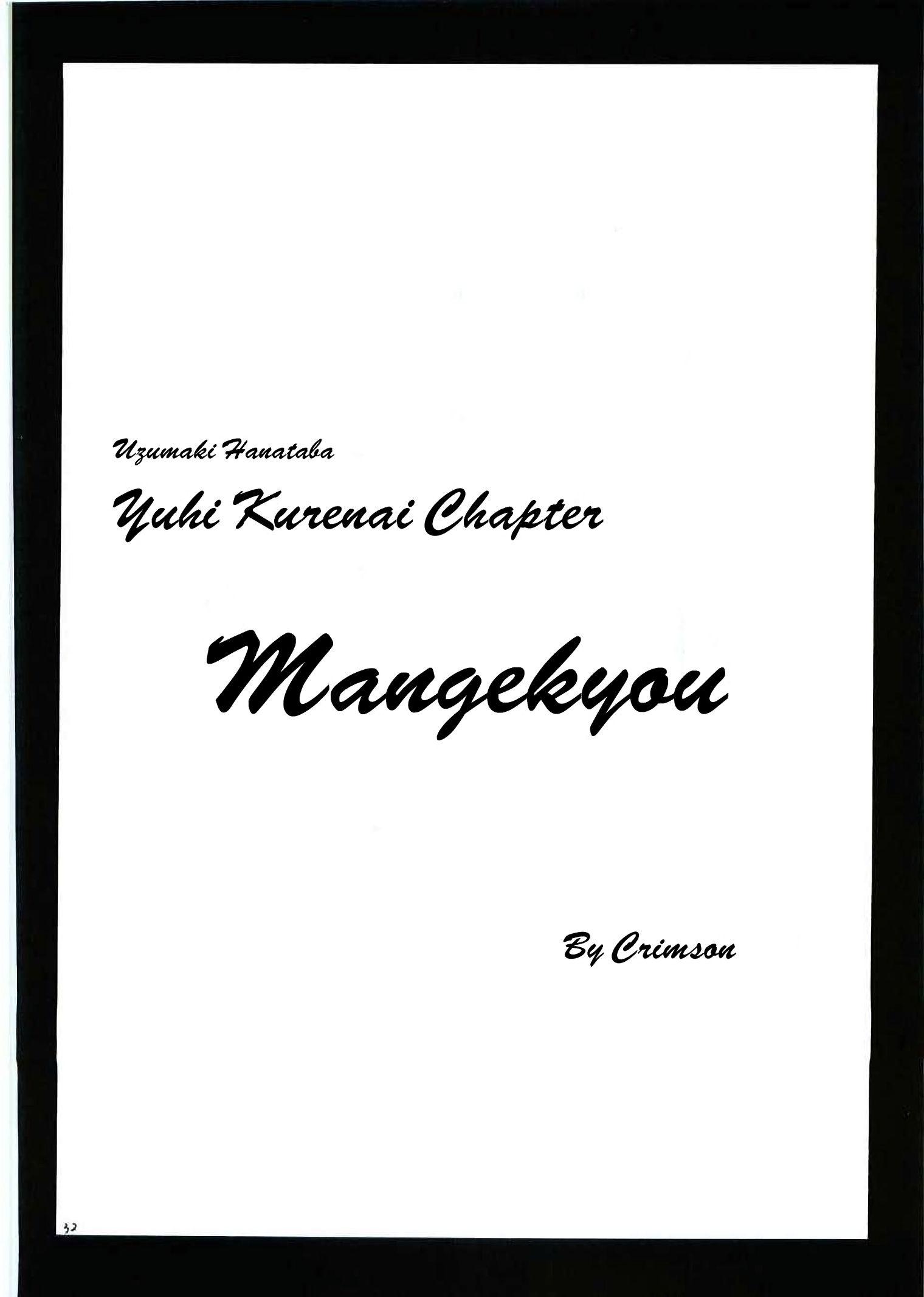 Uzumaki hanataba hentai manga picture 30