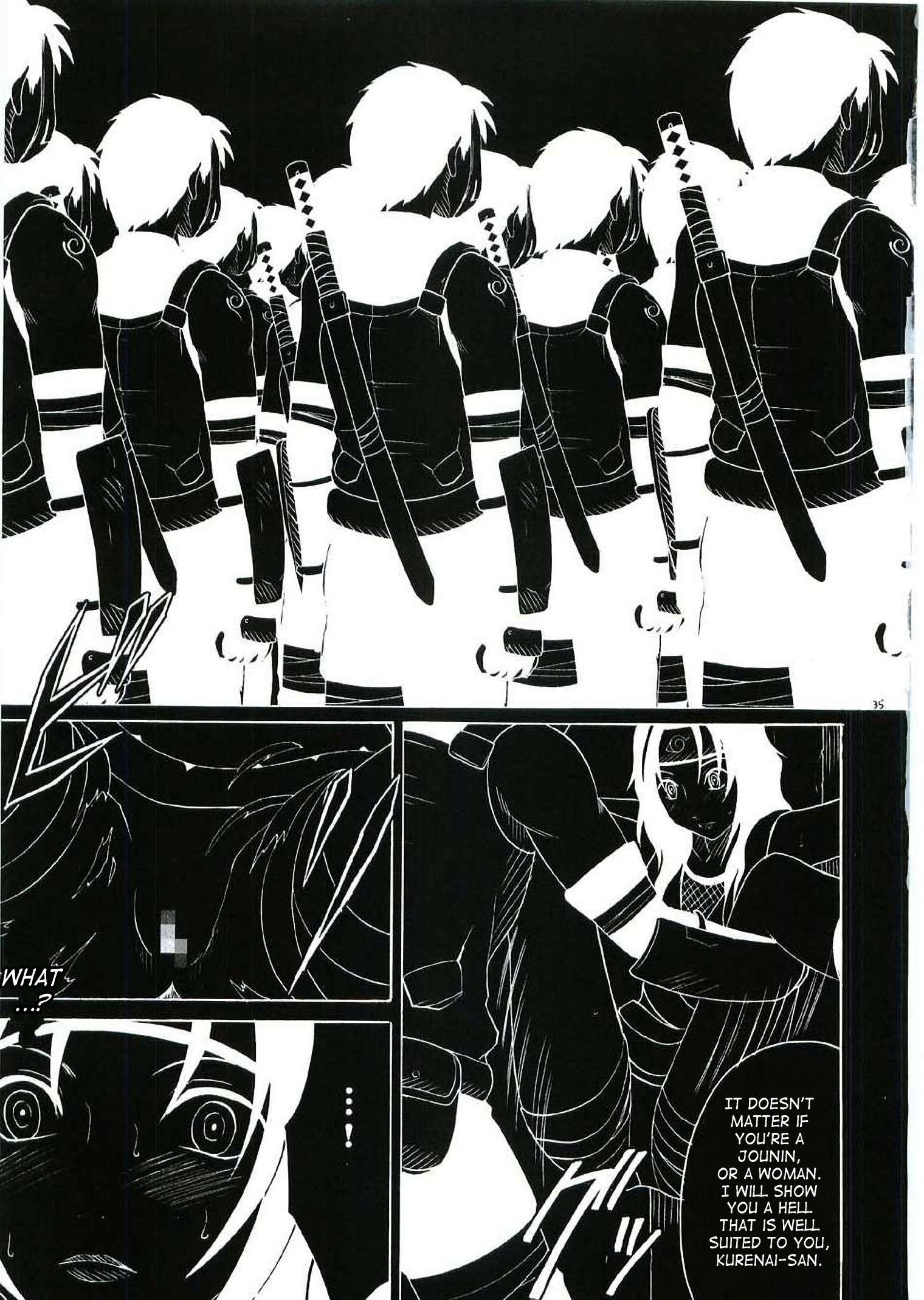 Uzumaki hanataba hentai manga picture 33