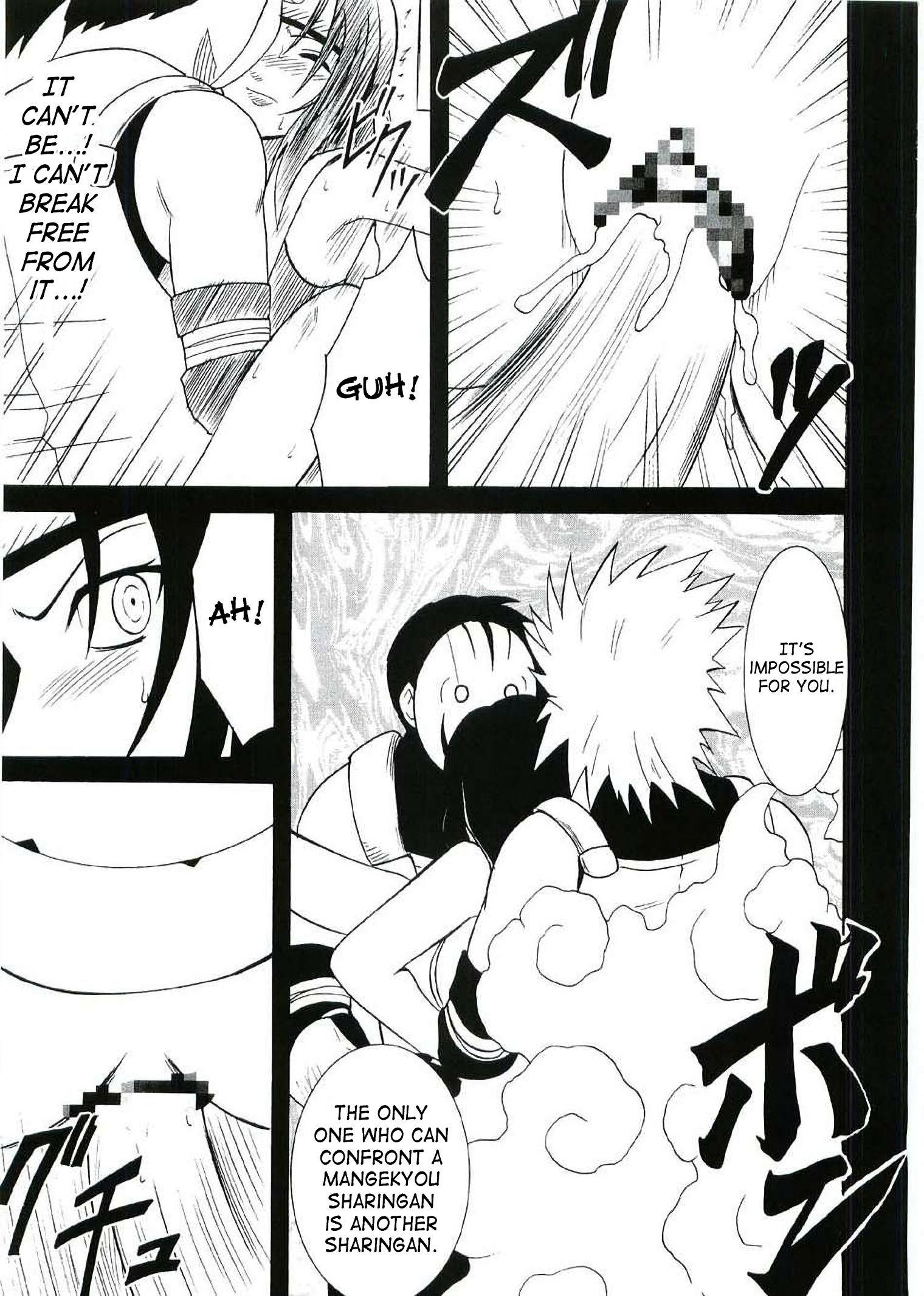 Uzumaki hanataba hentai manga picture 35