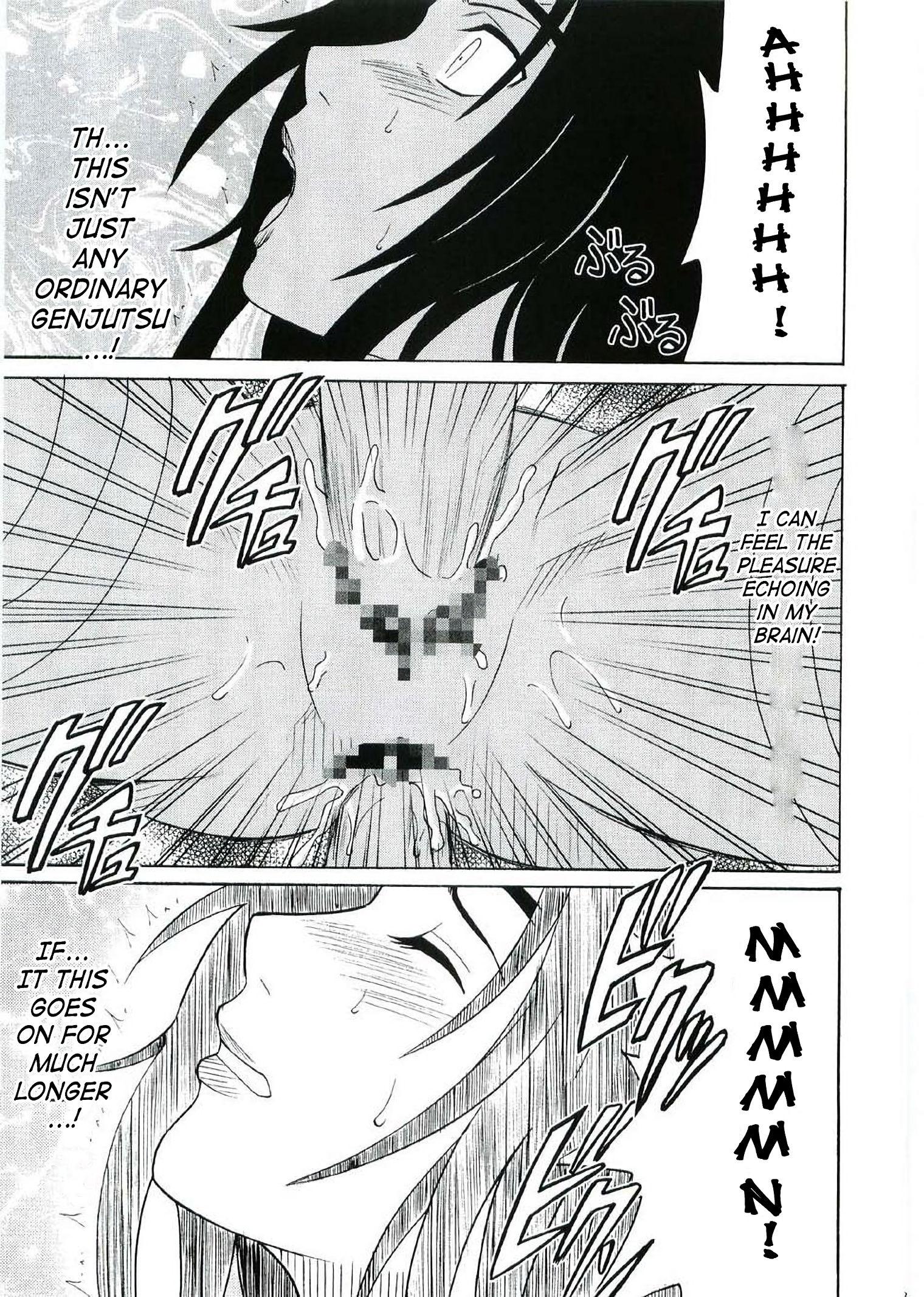 Uzumaki hanataba hentai manga picture 37