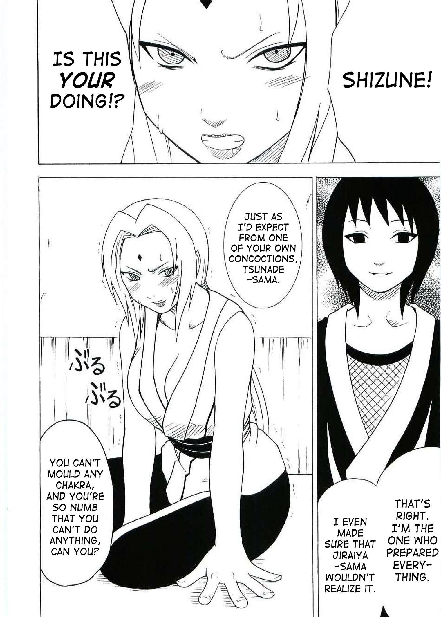 Uzumaki hanataba hentai manga picture 4